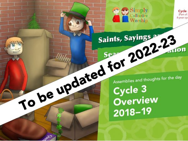 Cycle 3 planning to be updated