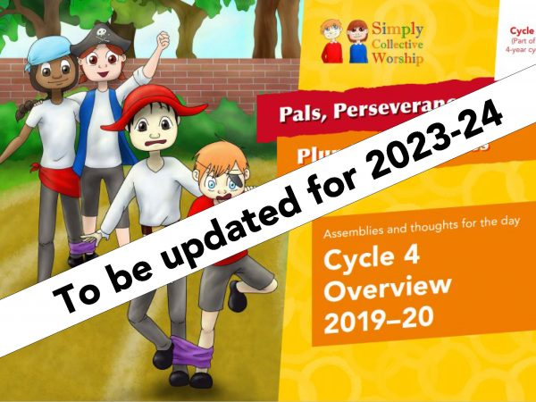 Cycle 4 planning to be updated